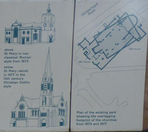 Close-up of information board in Altab Ali Park, showing the earlier and later version of the church