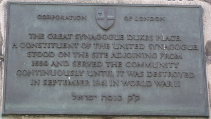 Site of Great Synagogue, Duke's Place (1690-1941)