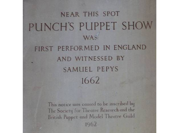 The site of the puppet show that Pepys saw