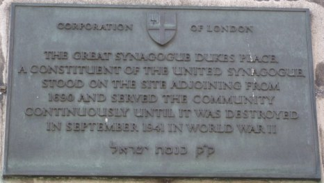 site-of-great-synagogue-dukes-place-1690-1941 - Copy